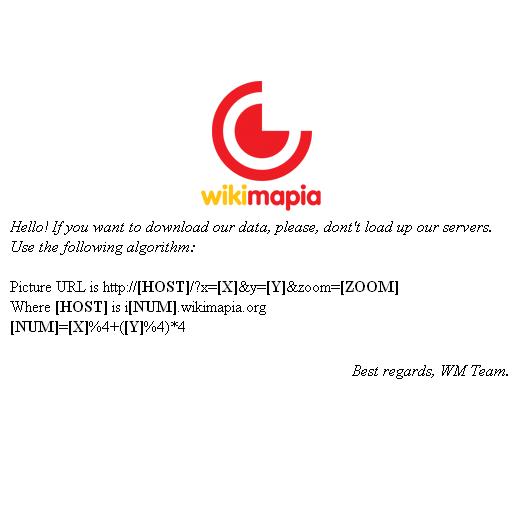 Superb Wikimapia